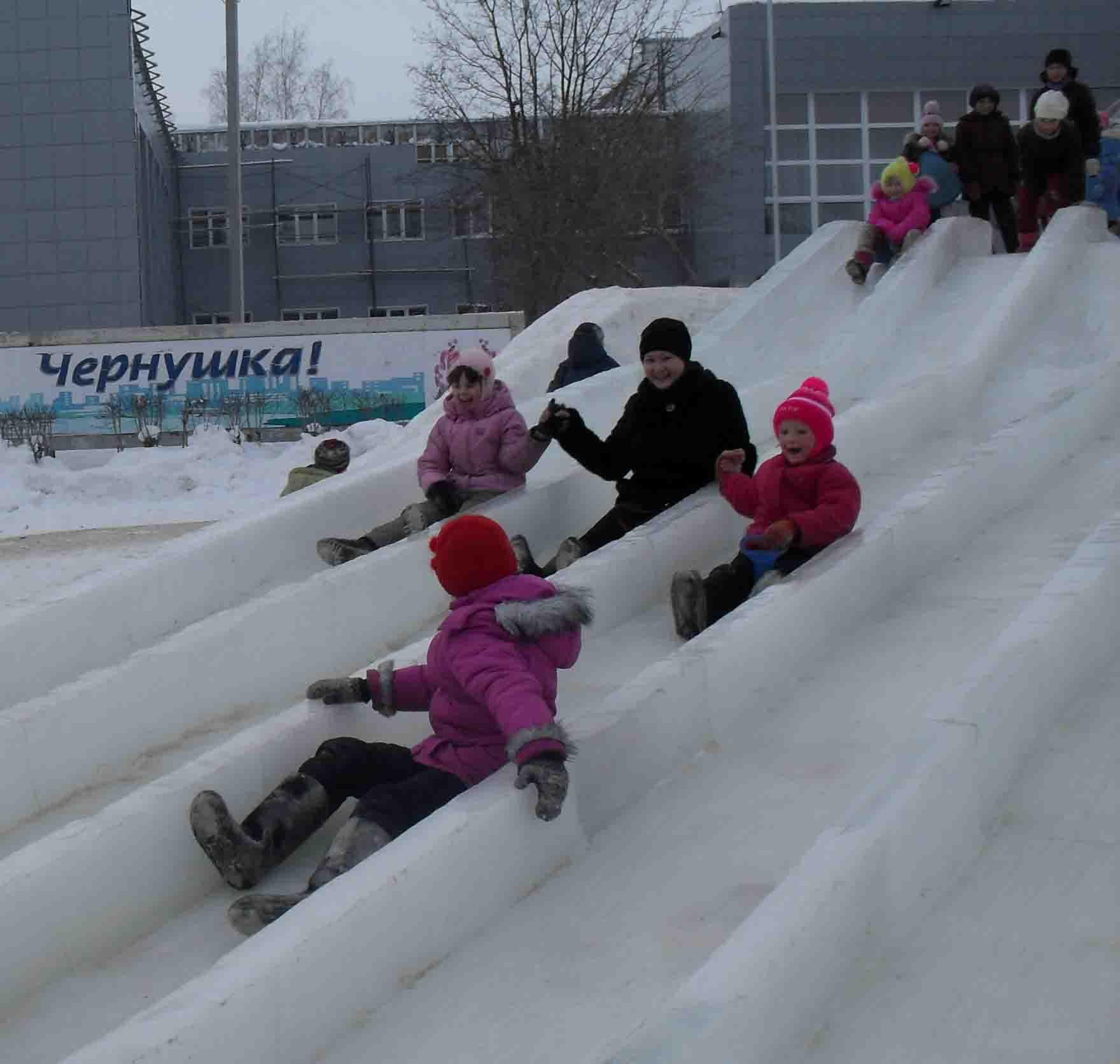 Весёлые зимние каникулы и снежные